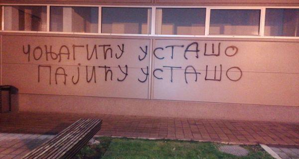 Uvredljivi grafiti u Šapcu