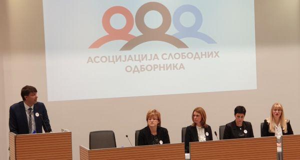 Асоцијација слободних одборника- брана политичком криминалу СНС-а