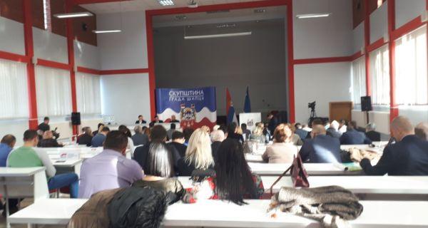 Седница Скупштине града Шапца