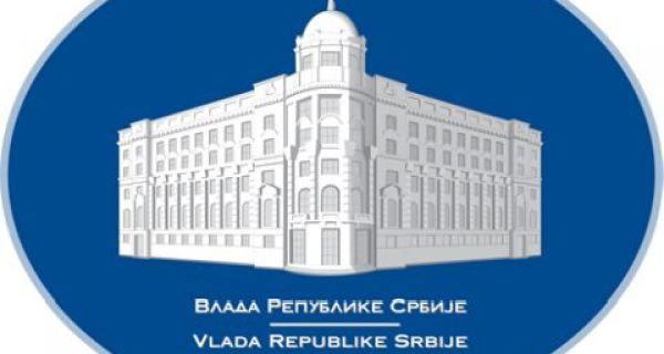 Sastav Vlade Republike Srbije