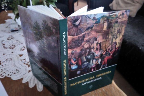 Мачванска поезија