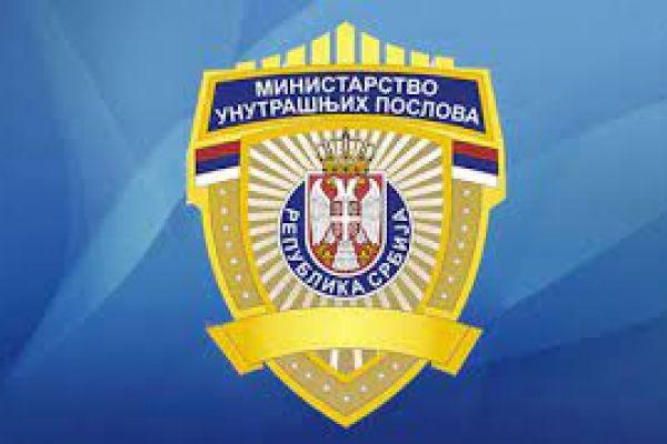 Uhapšen zbog nasilničkog ponašanja: Oštetio muzički instrument, fizički napao vlasnika objekta, potezao vazdušni pištolj