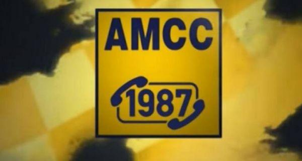 АМСС: Киша и мокри коловози, на појединим деоницама одрони