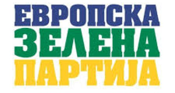 Evropska zelena partija donela odluku da se Gradski odbor u Šapcu pridruži Srpskoj naprednoj stranci
