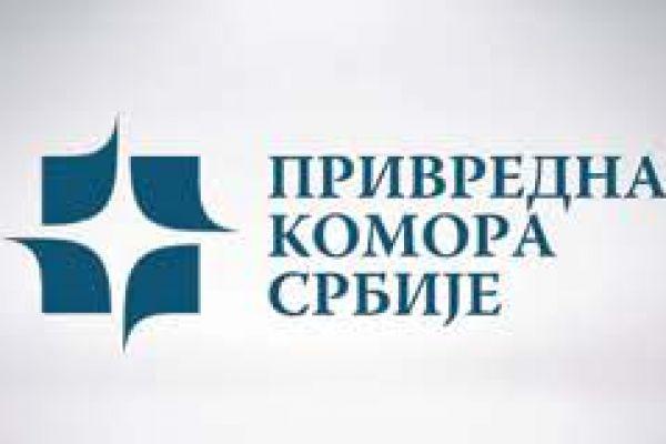 PKS pokrenula besplatni konsultantski program za mikro, mala i srednja preduzeća