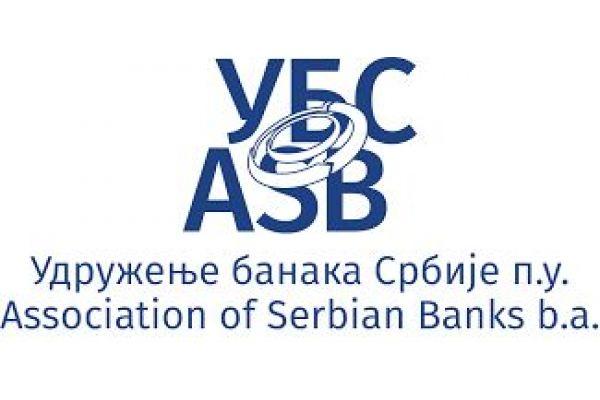 Udruženje banaka Srbije: Blagi rast kreditne aktivnosti u februaru