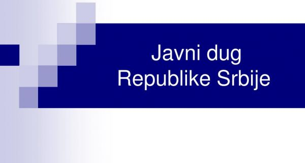 Јавни дуг Србије на крају септембра 55,9 одсто БДП-а
