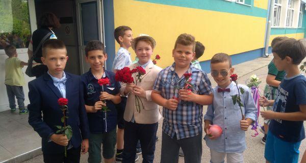 Јевремови дани у Јевремовој Школи