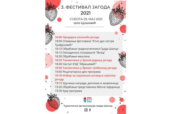 Treći Festival jagoda u Culjkoviću