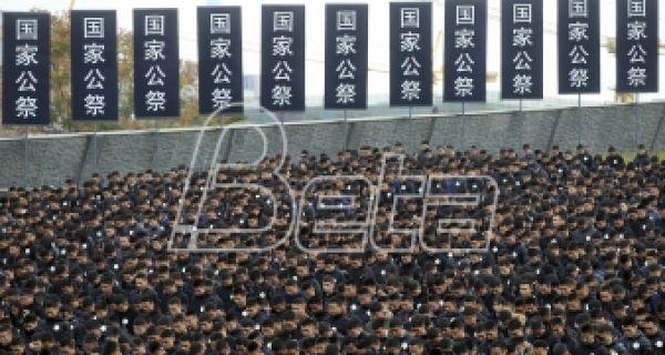 Кина обележила 80 година од јапанског масакра над становницима Нанкинга