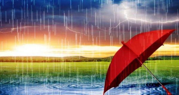 Облачно и нестабилно време