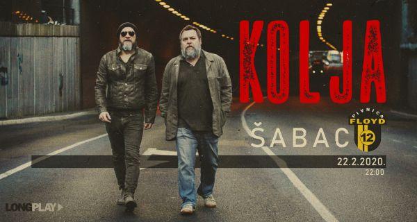 Kolja: Prva koncertna svirka u Šapcu