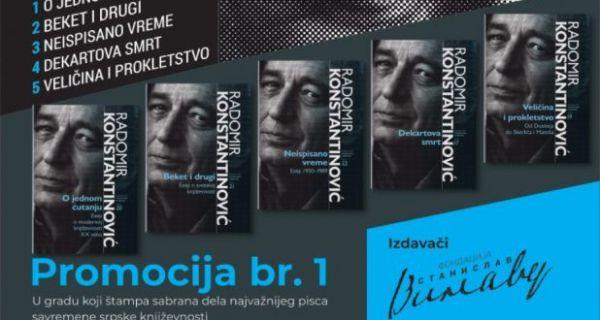 Промоција првог кола Сабраних дела Радомира Константиновића у среду у Шапцу