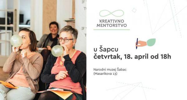 Креативно менторство
