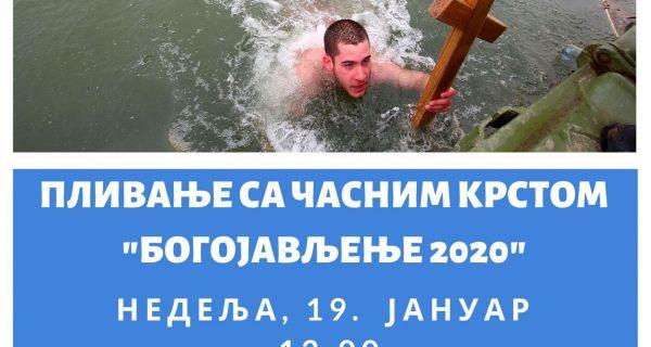 Plivanje sa Bogojavljenskim krstom