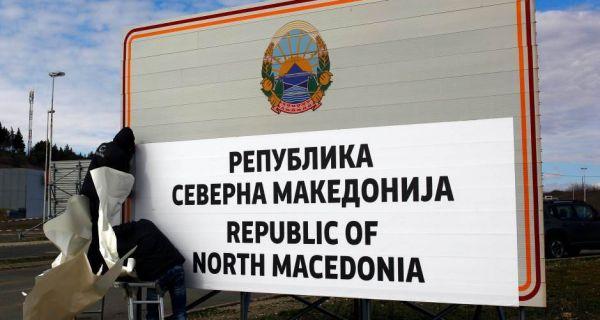 U Severnu Makedoniju samo uz test