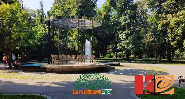 """Dobar ritam """"Letnje scene park"""""""