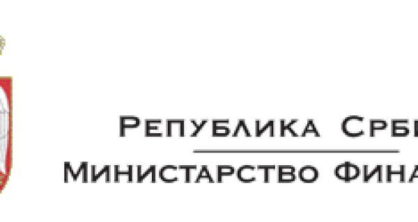 Министарство финансије Србије објавило понуду за откуп раније издатих еврообвезница