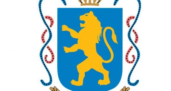 Izborna ponuda za novi saziv  opštine  Bogatić