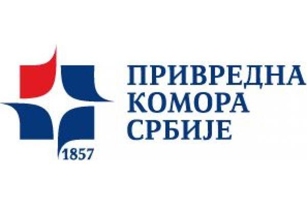 PKS: Onlajn prijava poslodavaca za dualno obrazovanje do kraja januara