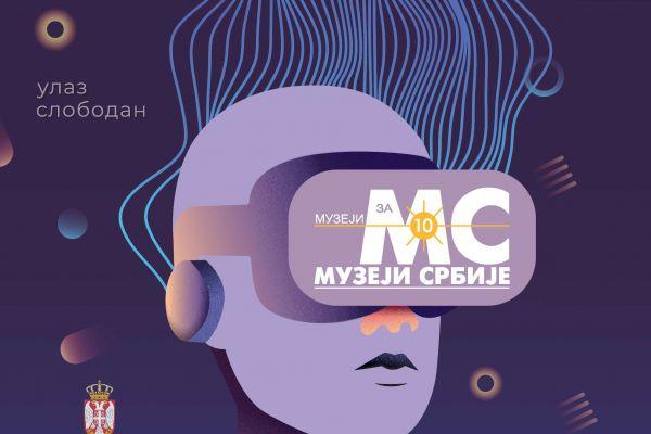 """Narodni muzej Šabac deo nacionalne manifestacije """"Muzeji za 10"""" od 12. do 18. maja"""