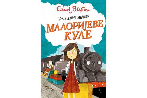 """Roman čuvene autorke Inid Blajton:  """"Malorijeve kule – prvo polugodište"""" u prodaji"""