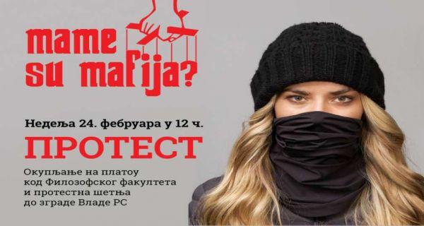 Маме протестују сутра у Београду