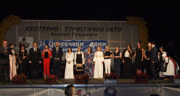 """Корени """"Свиленог конца""""  у мелодији Цицварића"""
