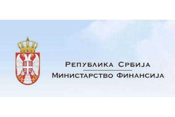 Министарство финансија најавило систем за контролу зарада у јавном сектору Србије