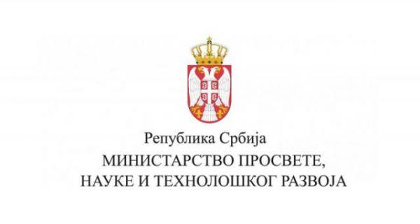 Ministarstvo: Odložiti studijska putovanja i ekskurzije u Italiju