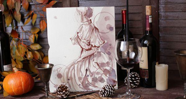 Magija žene i vina