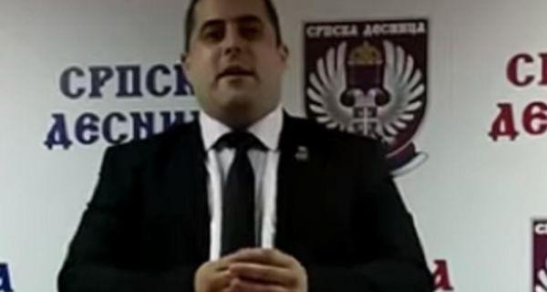 """""""Зеленовићу, завршићеш у Дрини"""""""