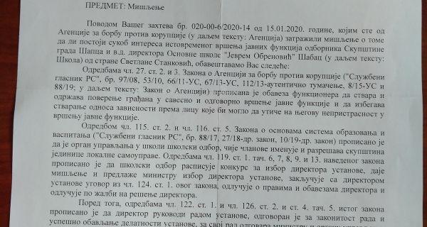 Светлана Станковић у сукобу интереса
