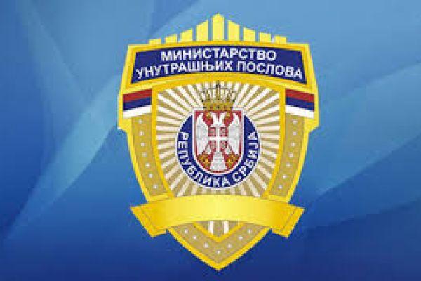 Uhapšeni osumnjičeni za razbojničku krađu