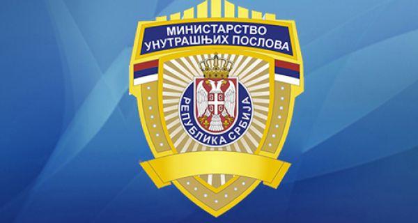 Ухапшен због ширења лажне вести о увођењу целодневне забране кретања у Србији