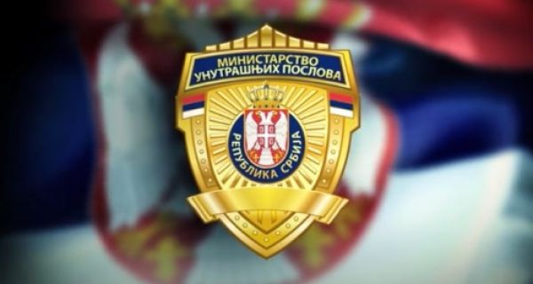 У Србији се данас обележава Дан Министарства унутрашњих послова и Дан полиције