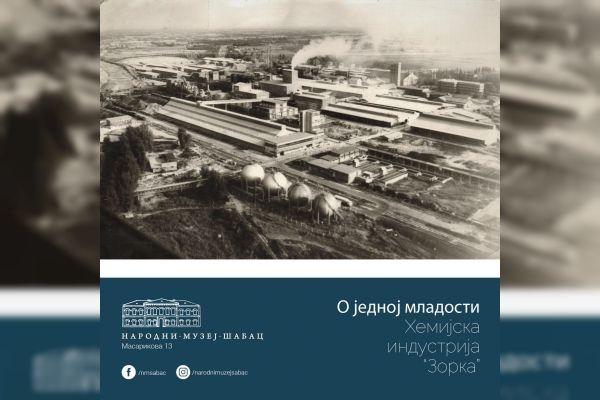 """Izložbu """"O jednoj mladosti"""" u Narodnom muzeju otvara ministarka kulture i informisanja Maja Gojković"""