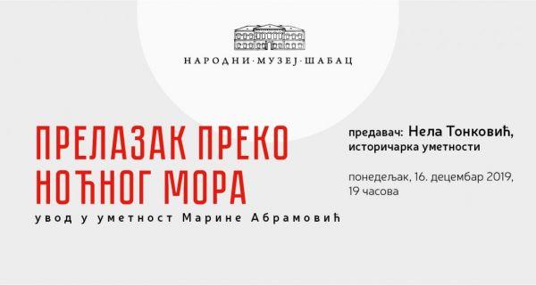 Uvod u umetnost Marine Abramović