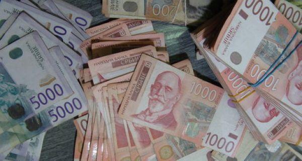 Евро данас 118,16 динара