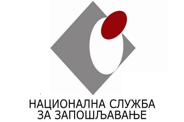 """NSZ: 7.352 kandidata povezala se s poslodavcima u okviru programa """"Moja prva plata"""""""