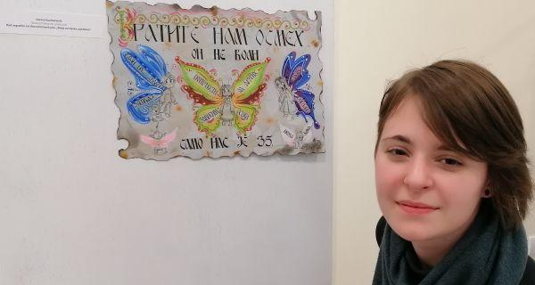 Za decu leptire, male borce