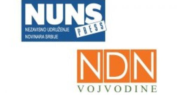 НУНС и НДНВ: 81 случај притиска и напада на новинаре