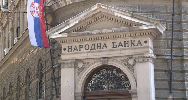 NBS pojasnila moratorijum na otplatu kredita