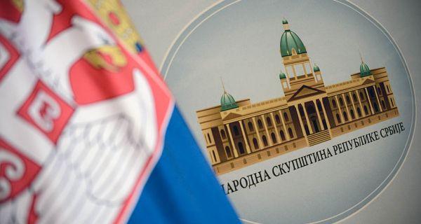 У Скупштини Србије сутра више закона из области грађевинарства и саобраћаја