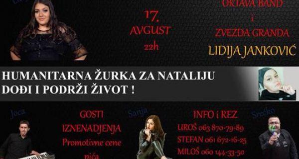 Хуманитарна журка за Наталију Лазић
