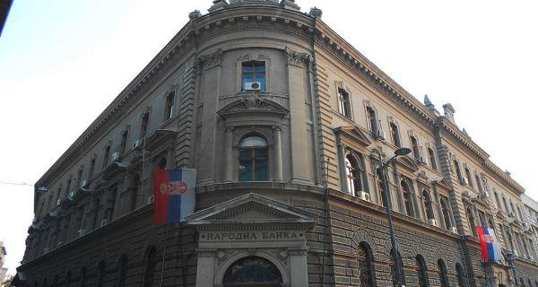 NBS formira registar startap kompanija koje posluju u Srbiji