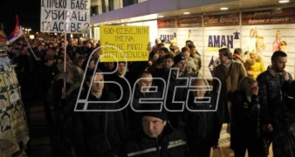 Протест у Нишу: На власти је политички Али Баба, узурпиране све институције