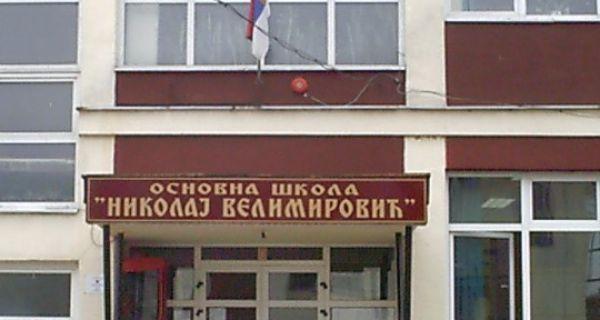 Uspeh  Nikolajevaca