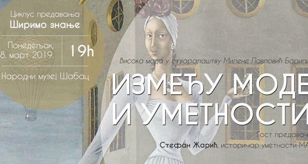Милена Павловић Барили: Између моде и уметности