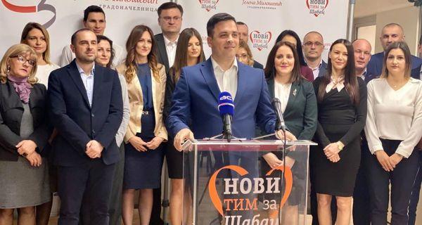 Јелена Милошевић за градоначелника